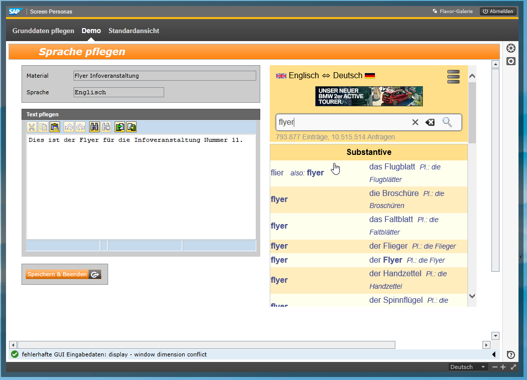 SAP Screen Personas: Demo - Sprache pflegen.